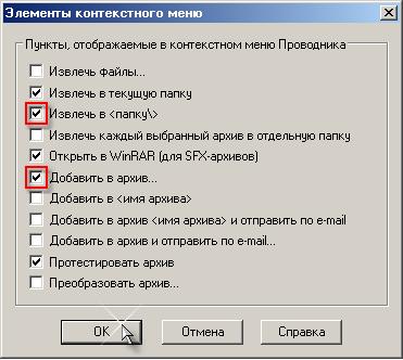 Большинство файлов в Файловом архиве Усадьбы - архивы формата RAR.